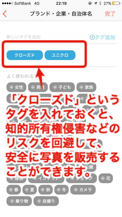 closed_tag